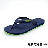 G.P(男)極簡風海灘夾腳拖 男鞋-藍(另有橘、黑)
