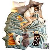 毛毯  毛毯被子加厚冬季雙層單人學生宿舍法蘭絨珊瑚絨秋毯子男女 igo霓裳細軟