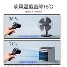 usb冷風機制冷小空調迷你小型風扇