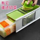 家用手動土豆切片器黃瓜削片擦絲刨絲刀廚房用品多功能切菜神器。 酷男精品館