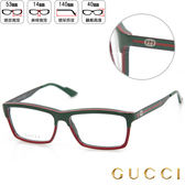 GUCCI 時尚光學眼鏡  GG 3517-WWA-無盒