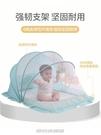 【快出】新款儲物寶寶蚊帳可折疊嬰兒童蚊帳新生兒小孩bb防蚊罩蒙古包通用