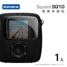 【EC數位】Kamera 高透光保護貼 for Fujifilm instax SQUARE SQ10
