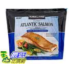 [COSCO代購] WC1286092 Kirkland Signature科克蘭 冷凍鮭魚排 1.36公斤