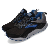 Brooks 越野慢跑鞋 Cascadia 14 GTX 黑 灰 藍 防水 男鞋 【ACS】 1103091D053