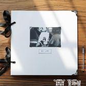 相簿 特大黑色內頁DIY插頁相冊家庭影集復古創意手工相薄紀念冊回憶錄 童趣屋