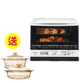 【日立】日本原裝。33L過熱水蒸氣烘烤微波爐/珍珠白MRO-SV1000J)贈康寧晶鑽鍋2件組