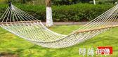 吊床 網床吊床戶外成人漁網式網狀野外單人雙人加厚室外野營多功能秋千 igo阿薩布魯