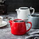 手動咖啡壺 陶瓷咖啡壺簡約下午茶壺帶濾 新年鉅惠