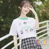 短袖 夏新款原宿風卡通臉譜寬鬆撞色短袖t恤女學生字母上衣 1色