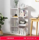 落地簡約家用置物架學生臥室收納創意靠墻桌簡易書柜多層架子TW 【七七小鋪】