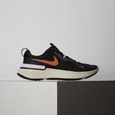 Nike React Miler 女鞋 黑粉 輕量 透氣 舒適 避震 慢跑鞋 CW1778-009