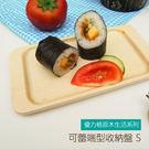 【天然原木作】可蕾端型收納盤/餐盤/ 木...