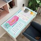 pvc桌墊 卡通學生書桌墊防水防油餐桌墊可裁剪PVC兒童學習寫字台電腦桌面