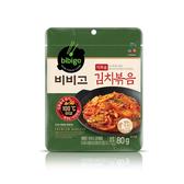 【CJ 】bibigo炒泡菜80g(常溫)~炒過香氣更勝