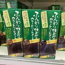 日本原產利尻昆布染髮膏/護髮劑/天然植物...