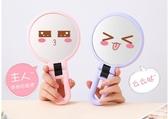 雙面15倍放大鏡子化妝鏡公主鏡折疊便攜鏡手拿手持手柄鏡隨身可愛