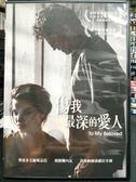 影音專賣店-P09-420-正版DVD-動畫【萬能阿曼︰忙碌的假期】-迪士尼 國英語發音