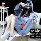 克妹Ke-Mei【AT64540】*精選...