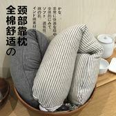 新年好禮 85折 U型枕護頸枕頸部靠枕飛機旅行枕~