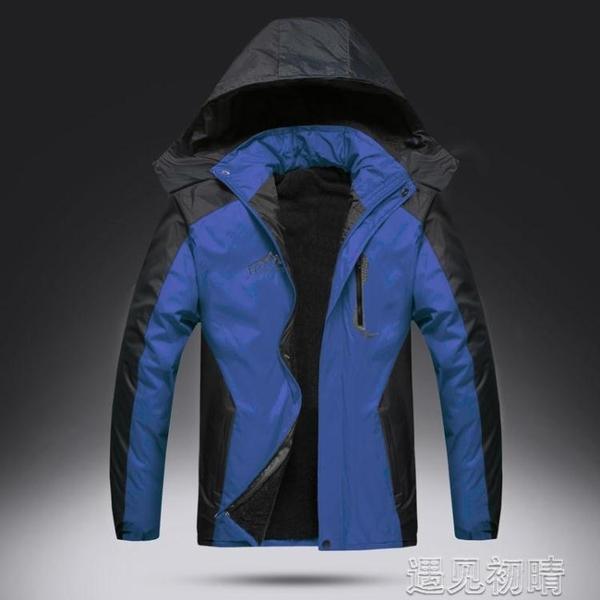 衝鋒外套衝鋒衣男潮牌秋冬季加絨加厚戶外套登山服女防風防水風衣連帽外套 快速出貨