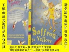 二手書博民逛書店saffron罕見the yellow fairy::黃仙女藏紅花Y200392