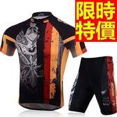 自行車衣套裝-造型有型個性熱銷男短袖單車衣55u45[時尚巴黎]