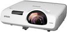 【贈門市禮券$500元】EPSON EB-530 會議教學投影機短焦 XGA 3200 內建16W高功率喇叭
