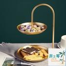 托盤 北歐果盤雙層糖果盤店用現代客廳零食水果托盤【風之海】