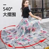 2020新款印花長裙雪紡半身裙8米大擺飄逸沙灘度假時尚連衣裙女夏『潮流世家』