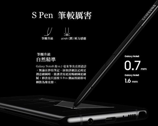 ※24期零利率※Samsung Galaxy Note 8 N950F 6G/64G【加送螢幕保護貼~附透明背蓋】