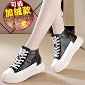 真皮小白鞋女秋季新款女鞋厚底加絨高筒鞋內增高運動休閒鞋女 快速出貨