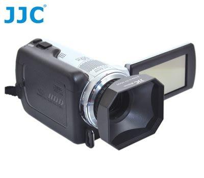 我愛買#JJC原廠46mm遮光罩4:3方形遮光罩螺紋遮光罩DV遮光罩Panasonic Lumix G 20mm F1.7 X Vario PZ 45-175mm