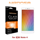 快速出貨 NIRDOSA 紅米 Note 4 9H 0.26mm 鋼化玻璃 螢幕保護貼
