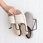 兩入一組免打孔浴室拖鞋架衛生間置物架宿舍鞋子收納神器墻壁掛小鞋架鞋托·樂享 館liv