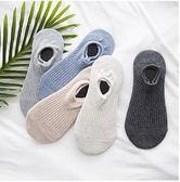 襪子女船襪短襪女純棉淺口隱形襪女可愛硅膠防滑薄款夏季低筒【小梨雜貨鋪】