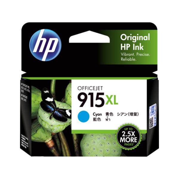 HP 915XL 原廠高印量青色墨水匣 (3YM19AA) 適用 OJ Pro 8010/8012/8020/8022/8028/8026 AiO