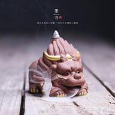 招財貔貅茶寵擺件精品可養茶寵陶瓷創意個性倒流香瀑布香塔香爐 千千女鞋