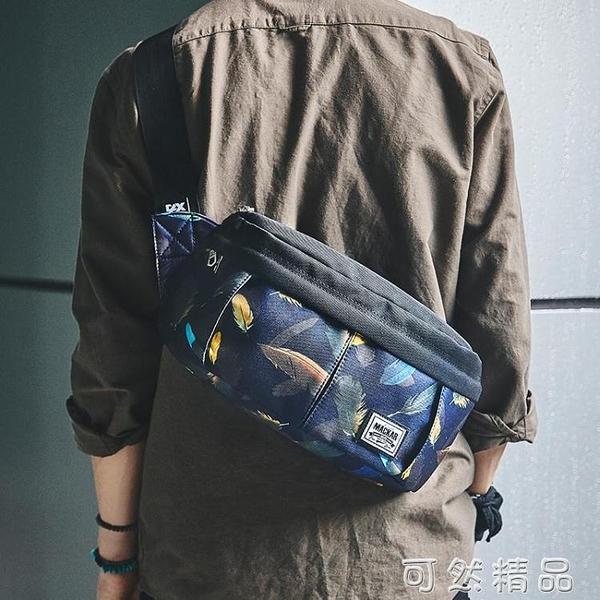 戶外旅行胸包大容量潮流日韓男青年腰包個性單肩斜背背包  雙12全館免運