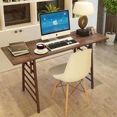 簡約書桌電腦桌臺式家用現代簡易寫字臺折疊創意升降辦公桌 最後1天下殺89折