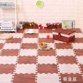 木紋泡沫地墊臥室客廳地板墊子拼圖地墊兒童爬行墊拼接加厚爬爬墊 QG13382『優童屋』