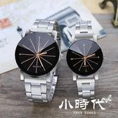 潮流時尚手錶情侶石英錶 NSB-6