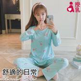孕婦裝 MIMI別走【P21181】櫻桃妹妹 哺乳衣套裝 居家坐月子 哺乳睡衣