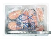 1D7B【魚大俠】FH259智利鮭魚厚切20片(6kg/15%冰/套袋)#聯