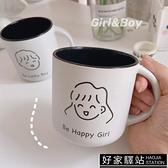 創意簡約ins情侶陶瓷馬克杯帶蓋勺可愛少女家用水杯個性潮流杯子