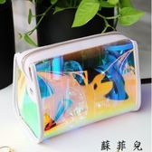 環保鐳射透明彩虹化妝包