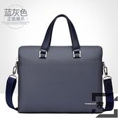 時尚男包手提包A4商務包斜背包側背包公事包男背包【左岸男裝】