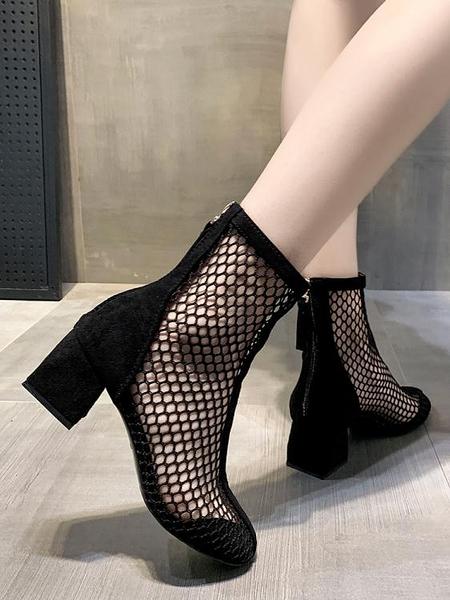 涼靴 網面鏤空靴女2021年新款夏季透氣網紅瘦瘦靴踝靴黑色粗跟短靴涼靴 韓國時尚週