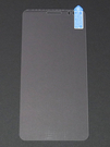 鋼化強化玻璃手機螢幕保護貼膜 HTC Desire 10 Lifestyle