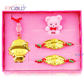 EZGOLD ♥可愛小甜心♥ 彌月金飾禮盒 (0.50錢)